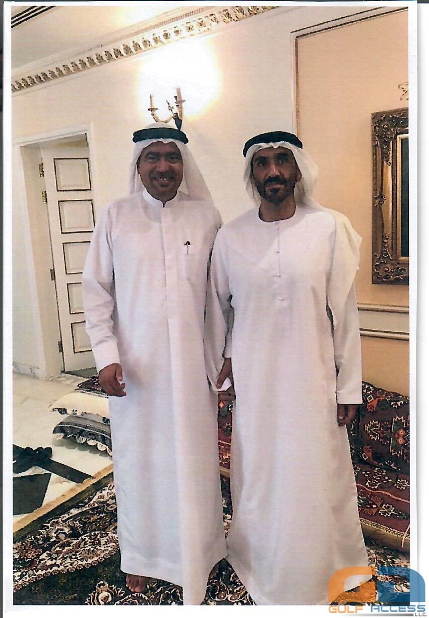 Sheikh Nahyan Bin Zayed